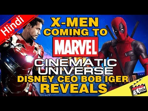 X-Men Coming To MCU Disney CEO Bob Iger Reveals [Explained In Hindi]