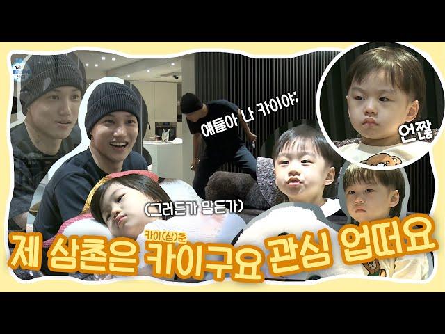 韓国語の카이のビデオ発音