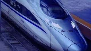 preview picture of video '- China High-Speed Train Over 320km/h!! CRH 和諧号 中国版新幹線 搭乗記  -'