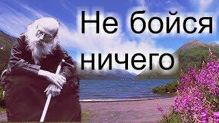 Промысл Божий.  Ропот.  Самолюбие, самооправдание -  Игумен Никон (Воробьев)