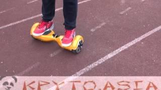 Скутер электрический 2 независимых колеса по 200Вт, до 10 км/ч