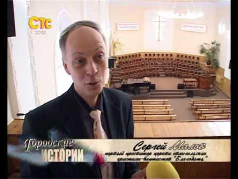 Русская православная церковь о кремации