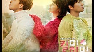 [Eng/Rom/Hangul] Luna (f(x)) & Choi (LU:KUS) - Healing Love (Kill Me, Heal Me OST)