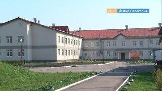 В Валуйском округе начали ремонт школьного спортзала