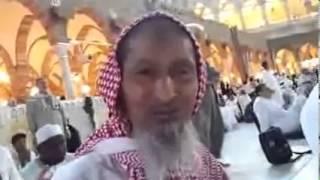 قصة عجيبة رجل لم يترك الحرم اكثر من 80 سنه