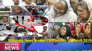 Rohingya News Arakan TV Tuesday 19 March 2019