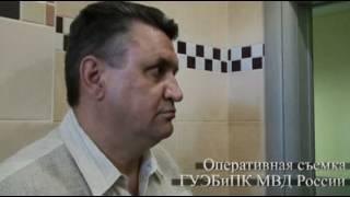 Задержание генерала Сабанина