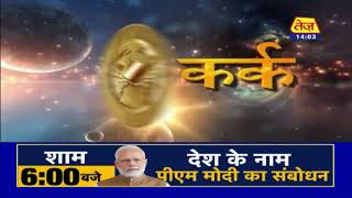 Kismat Connection | Shailendra Pandey | Daily Horoscope | October 20th 2020 | 2.00pm