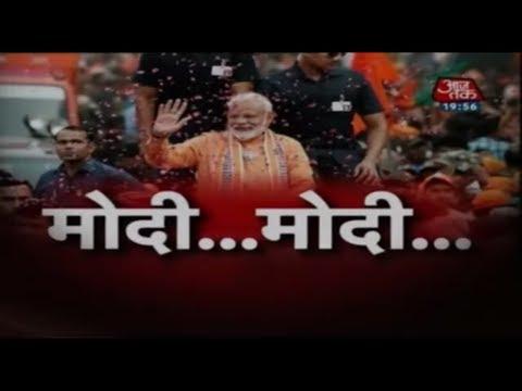 किन कारणों से फिर से होगा 'मोदी...मोदी...'? | 2019 Exit Poll पर बहस Anjana Om Kashyap के साथ