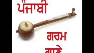 Punjabi Sexy Song BAGGA SAFRI