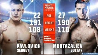 Сергей Павлович vs. Султан Муртазалиев / Sergey Pavlovich vs. Sultan Murtazaliev