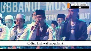 Addinu Lana - Syubbanul Muslimin | Jombang Bersholawat.