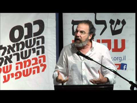 Sample video for Mandy Patinkin