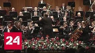 В Европе завершились гастроли Мариинского театра и оркестра под управлением Валерия Гергиева - Рос…