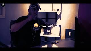"تحميل اغاني حاله واتس مهرجان"" أنا جامد جدا أنا عسل جدا "" ابو ليله - عفروتو MP3"