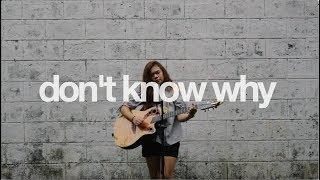 Don't Know Why - Norah Jones (cover) | Reneé Dominique