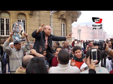 ذكرى ثورة ٢٥ يناير الرابعة | مظاهرة في التحرير تحيي ذكرى الثورة بـ«تسلم الأيادي»