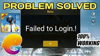 login error in tencent gaming buddy - मुफ्त