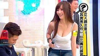 videos de risa Programas de televisión japonese