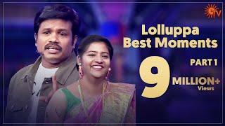 Lolluppa Best Moments 1 | Madurai Muthu | Anna Bharathi | Adhavan | Roja | Nanjil Sampath | Sun TV