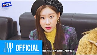 "ITZY ""WANNA BEHIND"" EP.07"