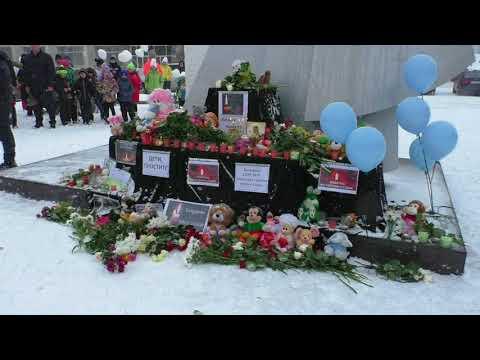 Акция  памяти жертв пожара в Кемерово при участии военно-патриотических объединений г.Межгорье, 2018 год