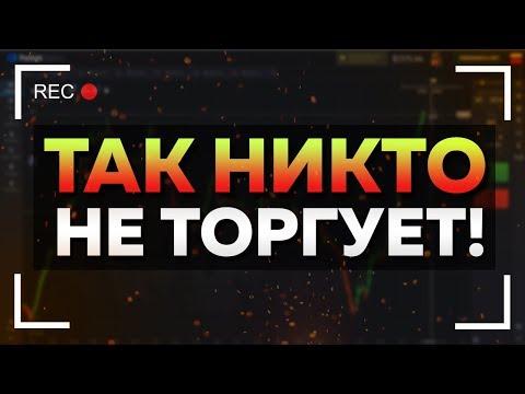 Заработок в интернете без вложений денег украина