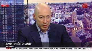 Гордон: Россия Крым не потянет