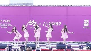 151025 여자친구(GFRIEND) - ONE @광주 와이즈파크 직캠/Fancam by -wA-