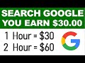 Get Paid To Search On Google ($30 Per Hour) Make Money Searching Google | Branson Tay