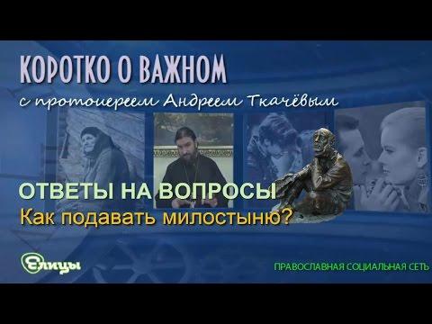 Гарднер богослужебное пение русской православной церкви скачать