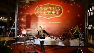 【2015/12/18】陳曼青台北車站聖誕音樂會/Love Me Like You Do