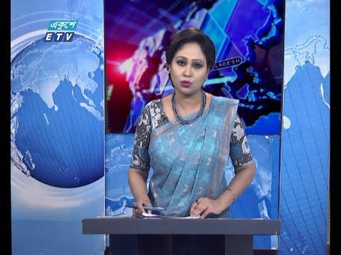 09 PM News || রাত ০৯টার সংবাদ || 16 April 2021 || ETV News