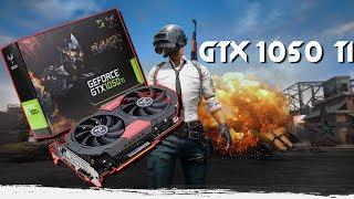Распаковка GTX 1050 TI и тест в Playerunknown