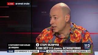 Гордон об обращении директора Росгвардии Золотова к Навальному