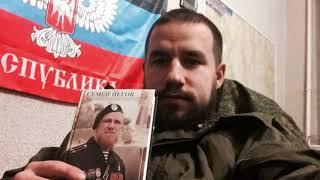 Преемника «Моторолы» заказал российский куратор. АУДИО