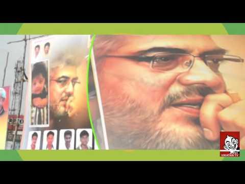 Ajith-sons-Birthday-celebration-popcorn-reel