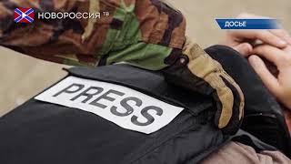 Лента Новостей 9 июня 2018 года