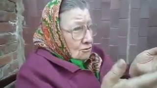 Бабка поет ржач,бабушка ржач,старуха смех,бабка умора,Бабка жгет,Просто жесть!