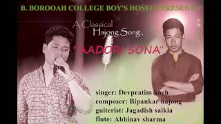 Adori sona new (Roke na ruke)hajong mp3 song