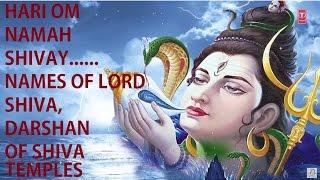 Hari Om Namah Shivay, Names of Lord Shiva   - YouTube