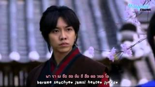 [Eng|Thai Sub] Love is Blowing - Lee Ji Young Ost. Gu Family Book
