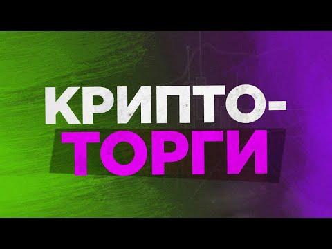 Цена опциона рубль доллар