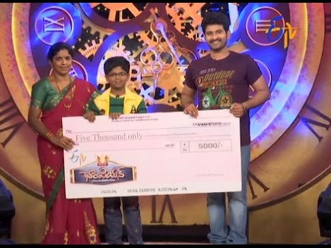 Champion--28th-March-2016--ఛాంపియన్--Full-Episode