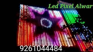 pixel led light programming price - मुफ्त ऑनलाइन
