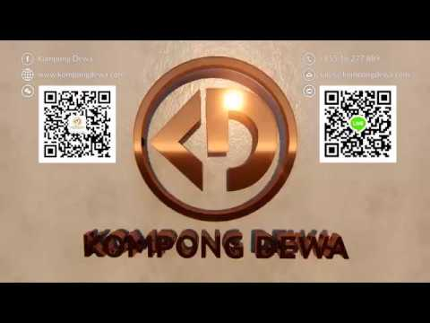 D Varee Kompong Dewa