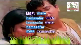 kisi raah mein  hindi karaoke for Male singers with lyrics