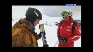 Опыты дилетанта. Вставай на лыжи!