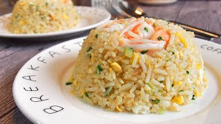 SECRET REVEALED! BEST Chinese Fried Rice Recipe • Din Tai Fung Inspired (w/ Shrimp) 虾仁黄金蛋炒饭
