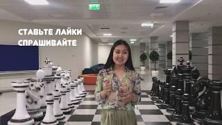 Как живут студенты Назарбаев Университета? | Общежитие НУ | Общага НУ
